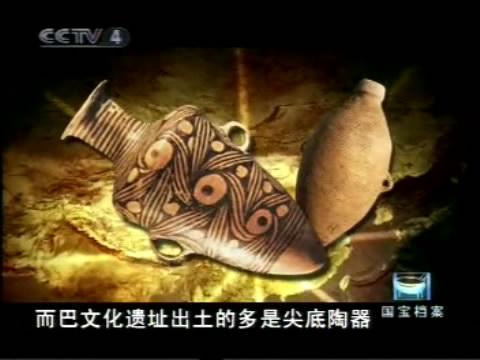 中国古代陶器(上下全集)